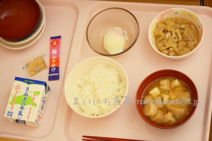 入院3日目 朝食
