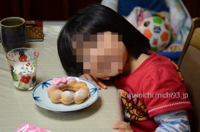 キティちゃんのドーナツ